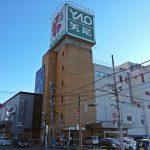 【まちのすがた】【商業】秩父市街のなりたちといま、そして地域に愛される矢尾百貨店