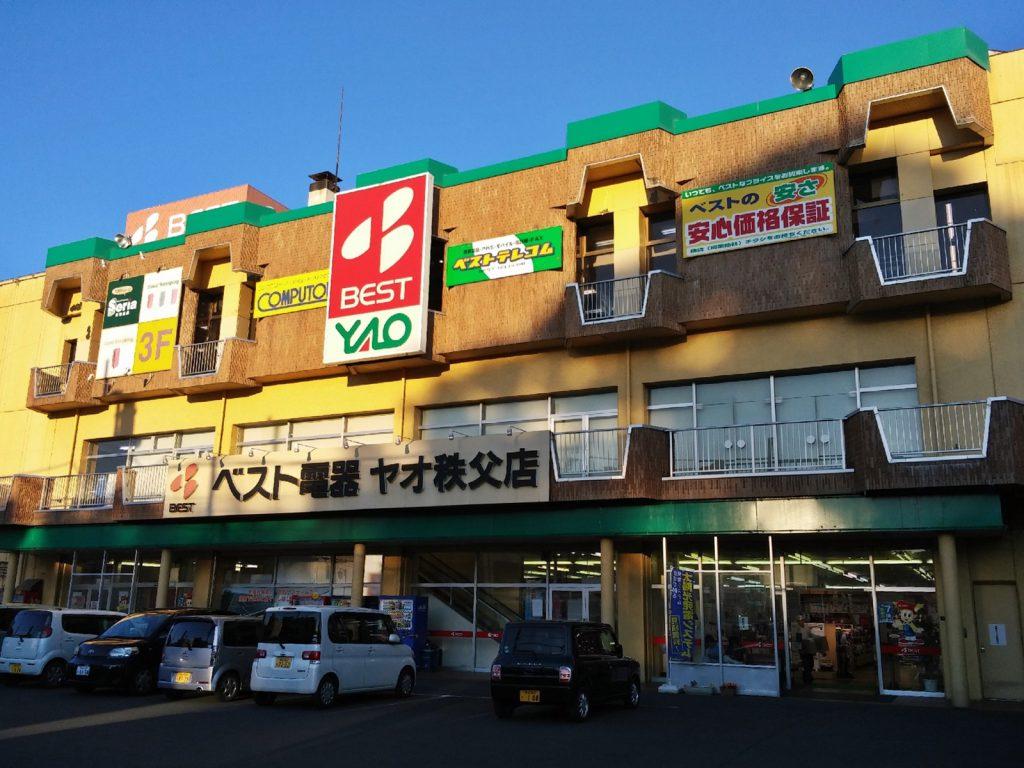 矢尾グループの店舗のひとつ、ベスト電器ヤオ秩父店。県道73号線沿いに出店する。