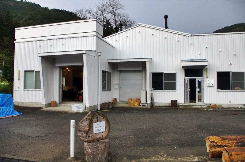 コワーキングスペース「神山バレー・サテライトオフィス・コンプレックス」
