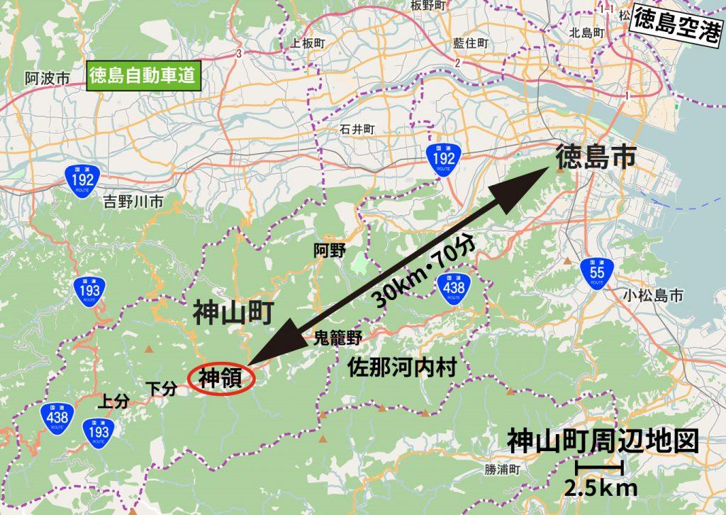 神山町周辺地図。 ベースはopenstreetmap。