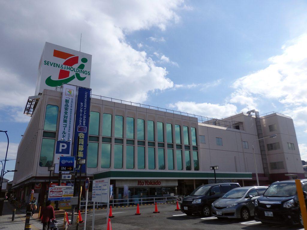 閉業したイトーヨーカドー秦野店