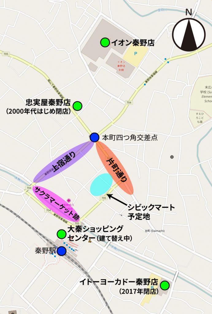 秦野市中心街地図