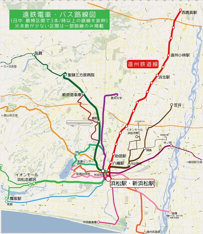 遠鉄電車・バス路線図。右上に伸びるのが鉄道線です。(日中3本/時以上の路線のみ抜粋、遠鉄電車・バスの公式路線図・時刻表とOpenStreetMapを元に作成) © OpenStreetMap contributors