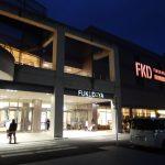 宇都宮に福田屋あり!北関東を変えた巨大「百貨店」-北関東不思議商業施設を追う:第3回