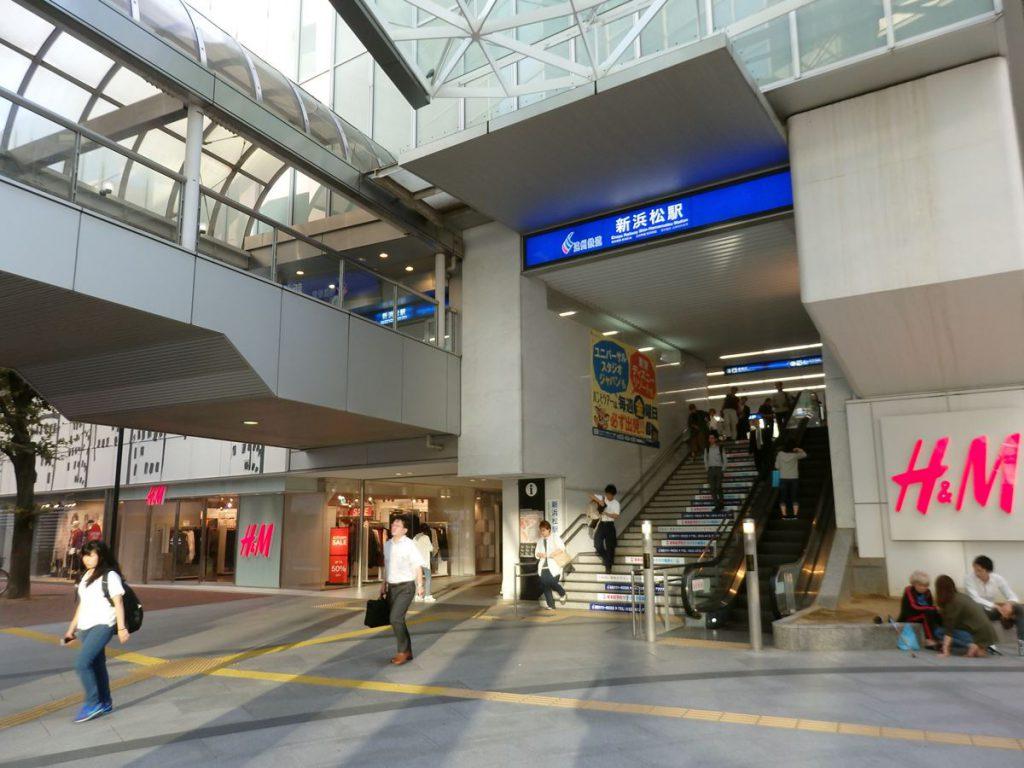 新浜松駅入口