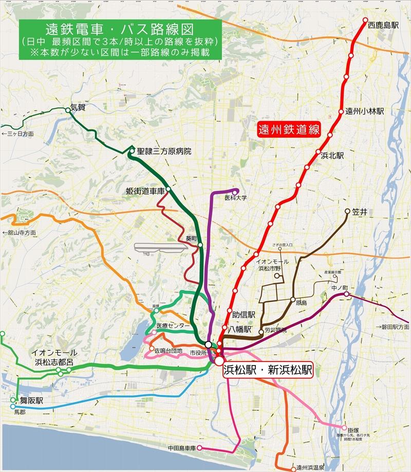 遠鉄電車・バス路線図