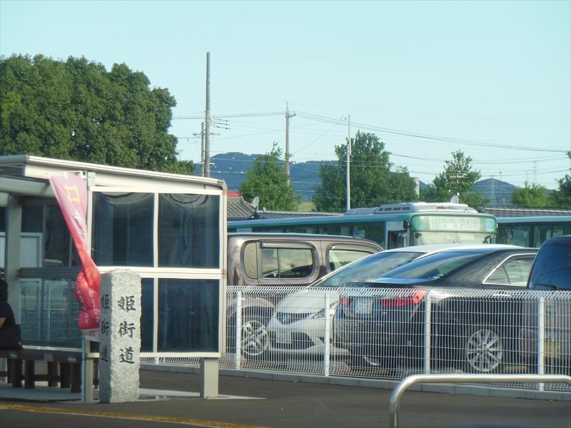 姫街道車庫のP&R