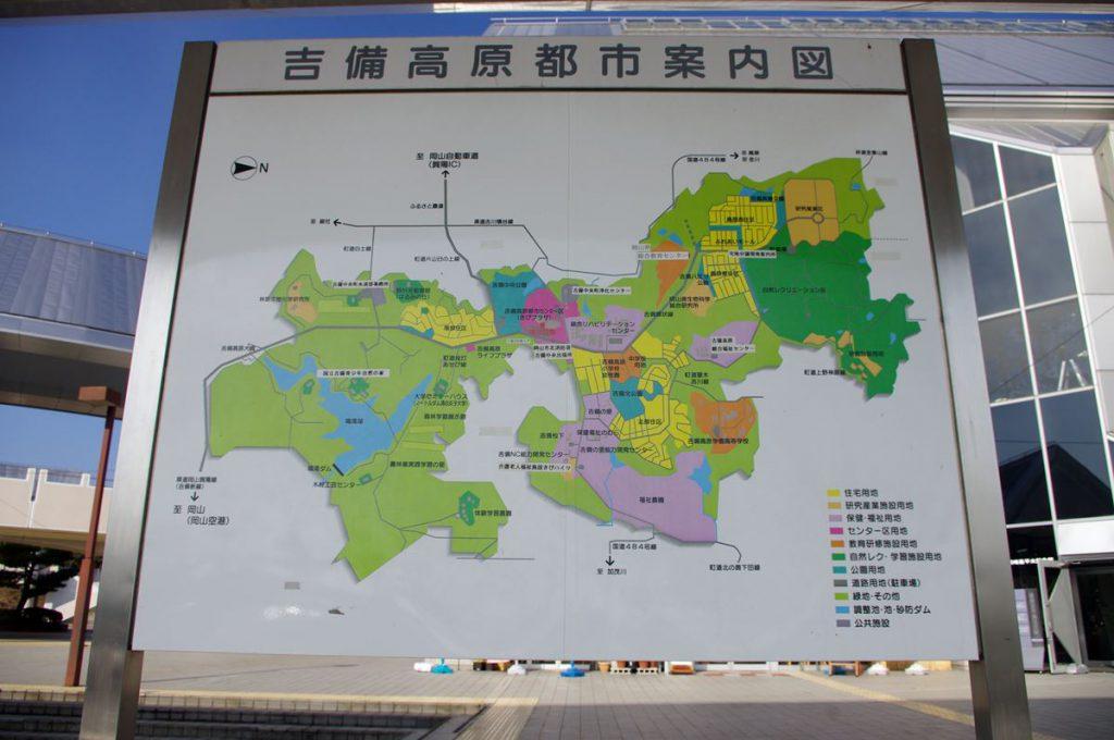吉備高原都市案内図
