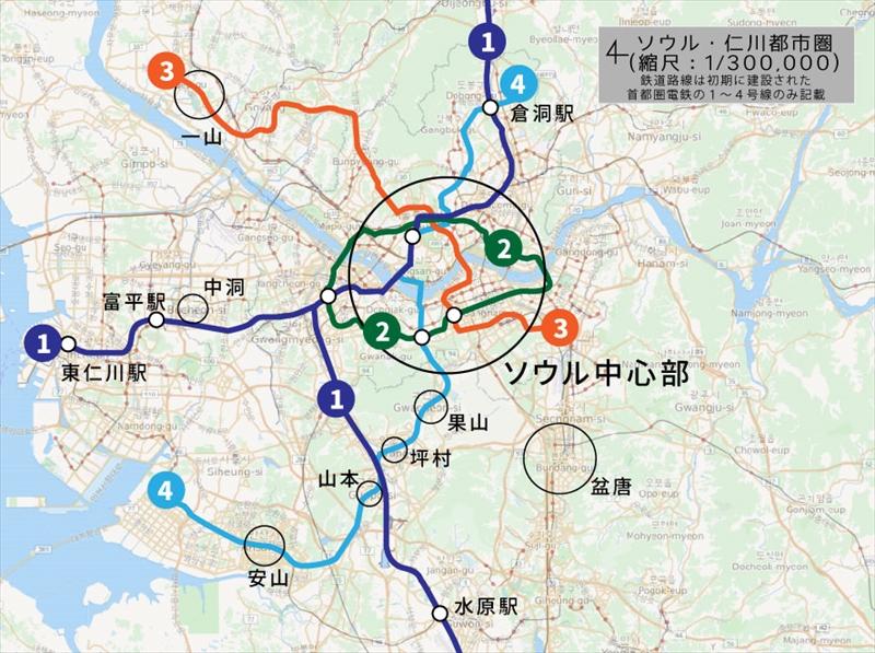 ソウル鉄道路線図(一部)