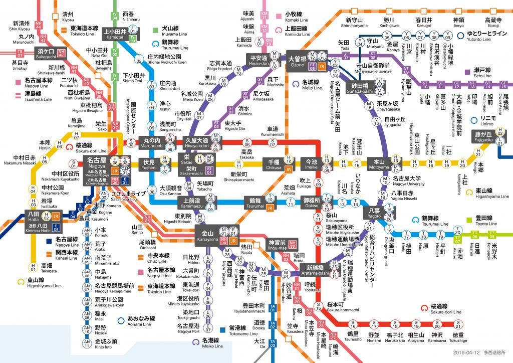 名古屋 鉄道路線図