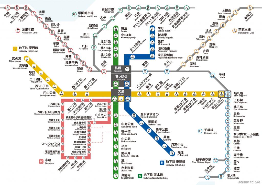 札幌圏 鉄道路線図