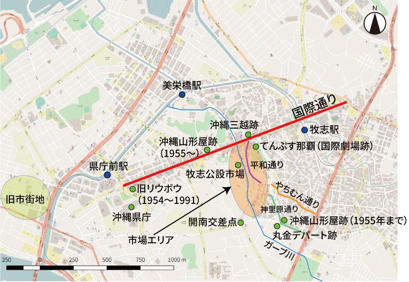 国際通り周辺の施設の位置関係図