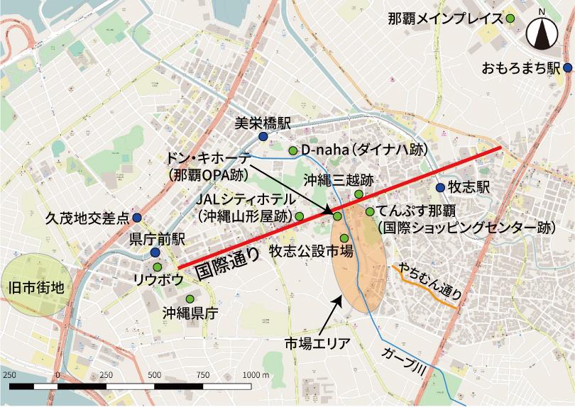 国際通りと周辺商業施設の位置関係図