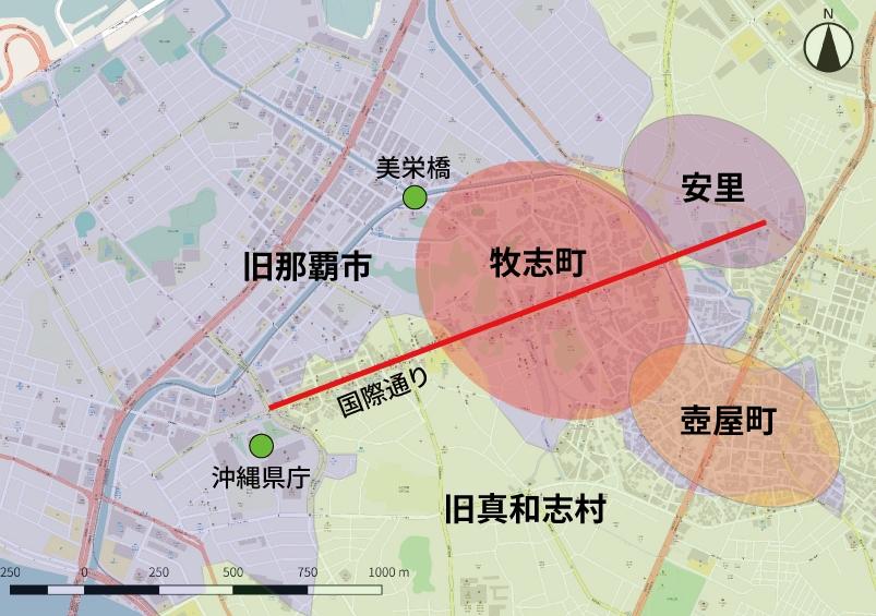 牧志・壺屋・安里の位置関係図