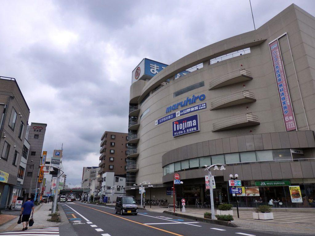 丸広百貨店入間店とSAIOS・ipot