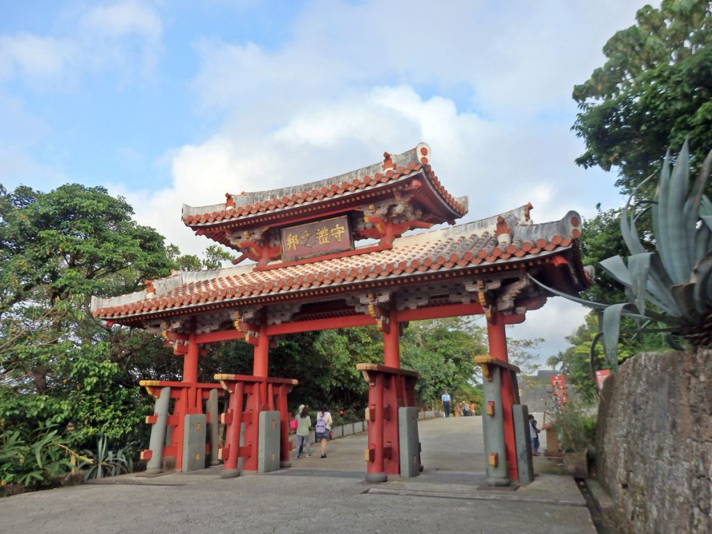 首里城のシンボル、守礼門