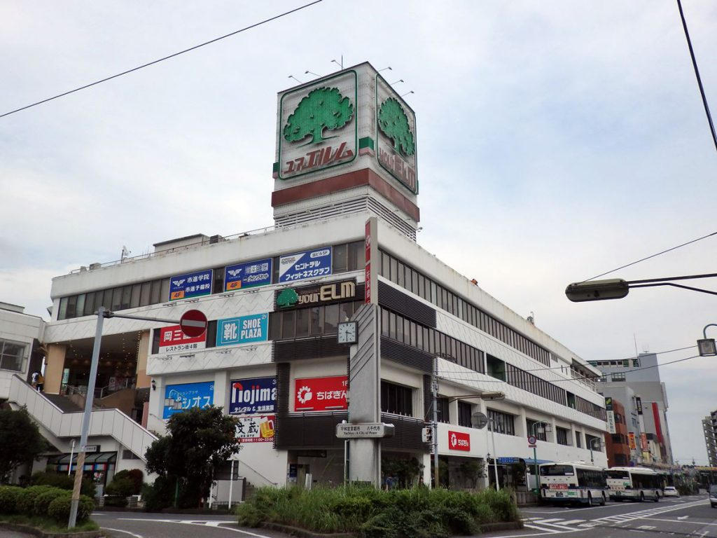 ユアエルム京成・八千代台店