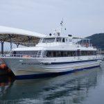 【交通】淡路島へ向かう航路を追え―第2回:「淡路関空ライン」の未来はどちらだ
