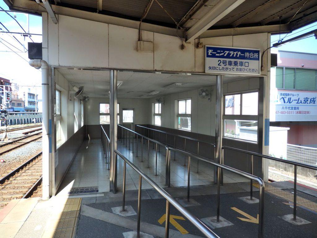 八千代台駅にある「モーニングライナー」用の待機スペース