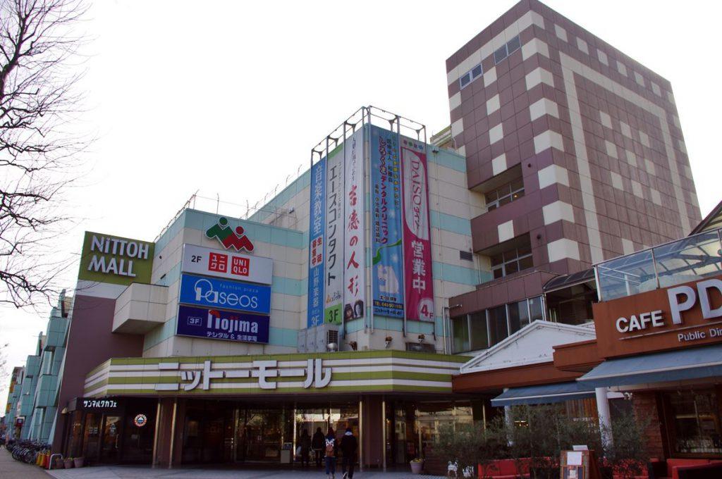 熊谷駅の東にある「ニットーモール」。