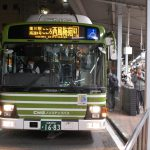 【交通】広島には「ワープ」の申し子があった!―移動手段による認知地図と体感時間のズレの謎を追え (後編)