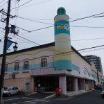 【商業】まちの「若手」と「老舗」がショッピングセンターを作ってバトル!?小名浜ショッピングセンター物語-合併都市いわきいまむかしⅢ