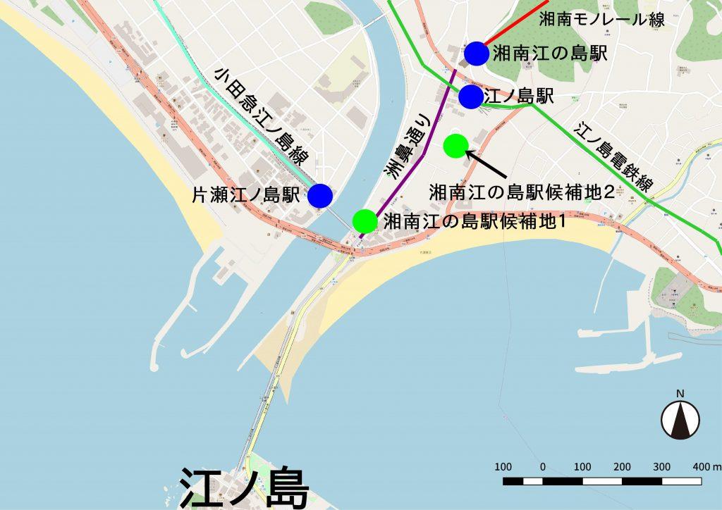 湘南モノレールの湘南江の島駅計画は段々と内陸へ移動していった