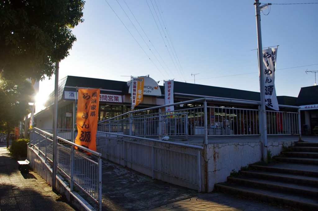 梶原口にあるグルメシティ鎌倉店の外観です。ここは野村ストア→ナイス→グルメシティと変化してきました。
