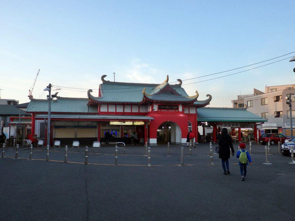 小田急の片瀬江ノ島駅。竜宮城をモチーフにした駅舎で今後リニューアルも行われる