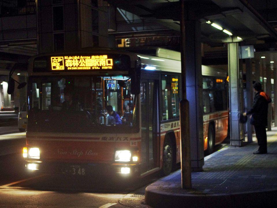 森林公園行き深夜急行バス