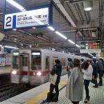 【交通】東武東上線の年末深夜はどのくらい混雑するの?―年末深夜輸送レポート:その1・東武東上線編