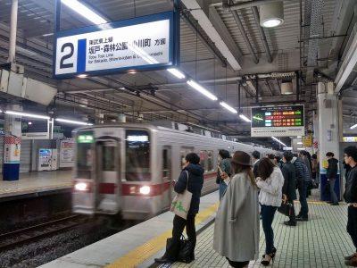 7分遅れで川越駅に森林公園行き最終列車がやってきた