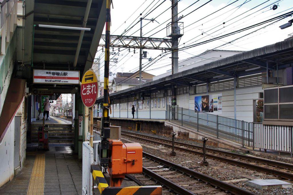 南海電鉄高野線の帝塚山駅(撮影:鳴海行人・2017年)