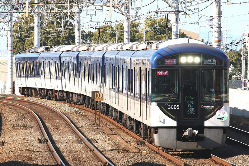 京橋-七条間をノンストップで結ぶ快速特急「洛楽」(撮影:Jr223・2018年 Wikimedia commons CC4.0 表示・継承に基づく )