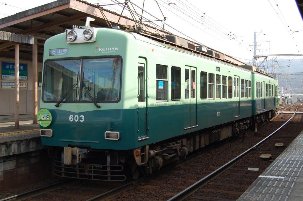 今回、駅名改称が行われた石山坂本線 ※写真は以前のもの (撮影:夕霧もや・2012年)