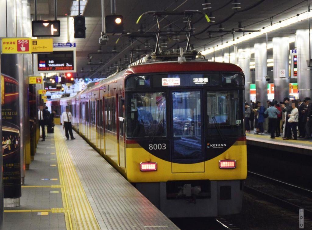 昼間は特急で運用するクロスシート車両を使った、京阪電鉄の「ライナー」。現在は朝のピーク前に枚方市発、ピーク後に樟葉発が設定されている。 (撮影:夕霧もや・2017年)