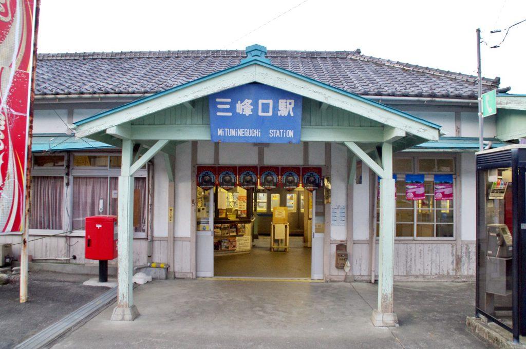 三峯神社の入口・秩父鉄道三峰口駅。ここから神社まではバスで約50分かかる。 (撮影:鳴海行人・2018年)