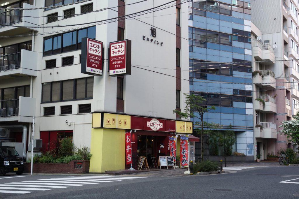 オフィス街の一角に出店する「コミュニティストア 新川一丁目店」(撮影:2018年・白井大河)