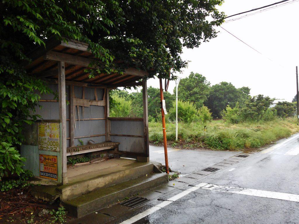 廃止路線の県道脇に残されたかつてのバス待合所。代替交通機関としてコミュニティバスが運行しているが待合所は使われていない。八街市山田台にて。(撮影:吉川祐介・2018年)