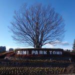 「仙台郊外」の象徴・泉パークタウン、まちづくりの光と影