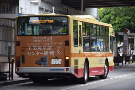 神奈川中央交通は小田急の「多摩センター始発」をアピール(撮影:夕霧もや・2018年)